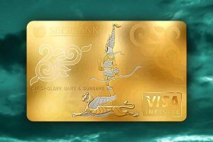104473722-Gold_credit_card.600x400